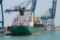 Djibouti opens new port