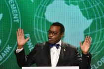 Continent's energy production: African Development Bank approves $20m support