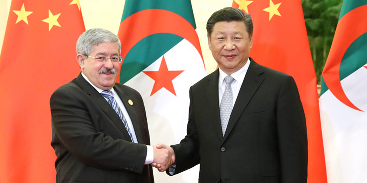 Photo of Algeria To Build $6 Billion Phosphate Plant With China